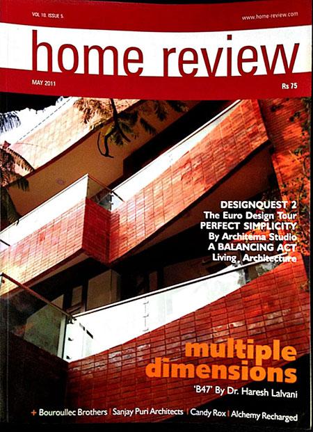 BIHAR PAVILLION 2015-HOME REVIEW