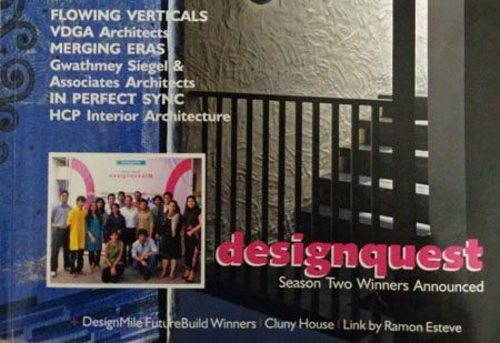 DESIGNERS TO LOOK OUT FOR- DESIGNQUEST