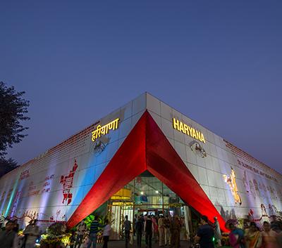 IITF Haryana